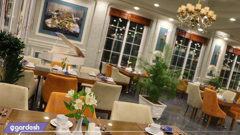 رستوران هتل رسپینا