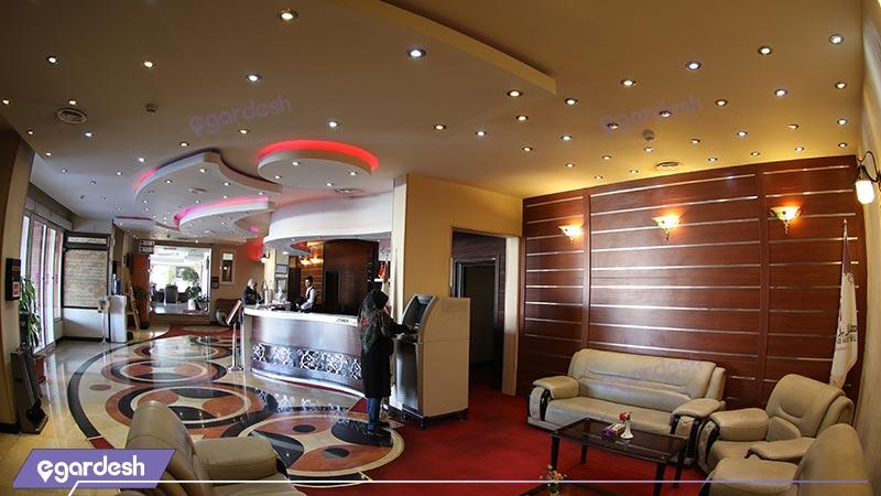 لابی هتل بزرگ پارسیا