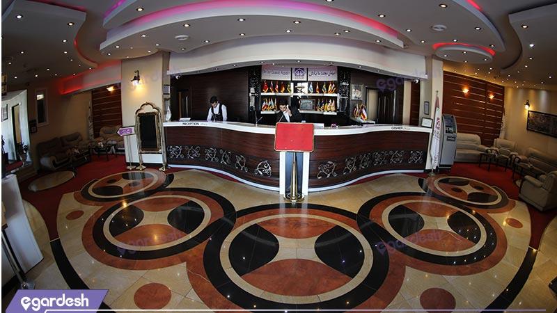 پذیرش هتل بزرگ پارسیا