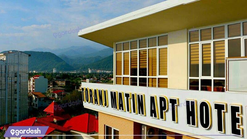 نمای هتل ترنج متین