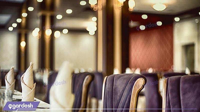 رستوران هتل بین الحرمین