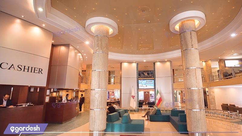 لابی هتل پارسیان کوثر