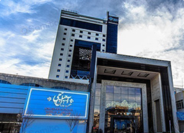 Mashhad Darvishi Royal Hotel
