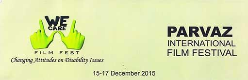 PershiaTrip Sponsoring Festival