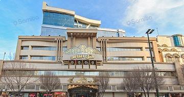فندق الماس مشهد