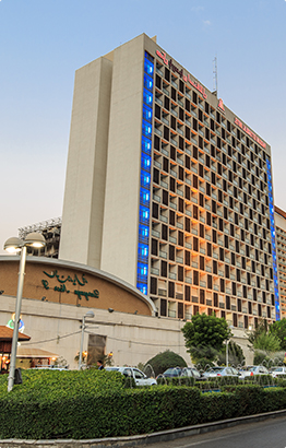 فندق بارسيان استقلال طهران