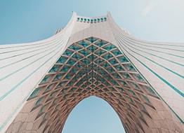 هتل های لوکس تهران