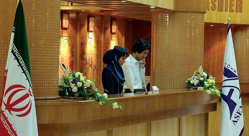 Isfahan Aseman Hotel Reception