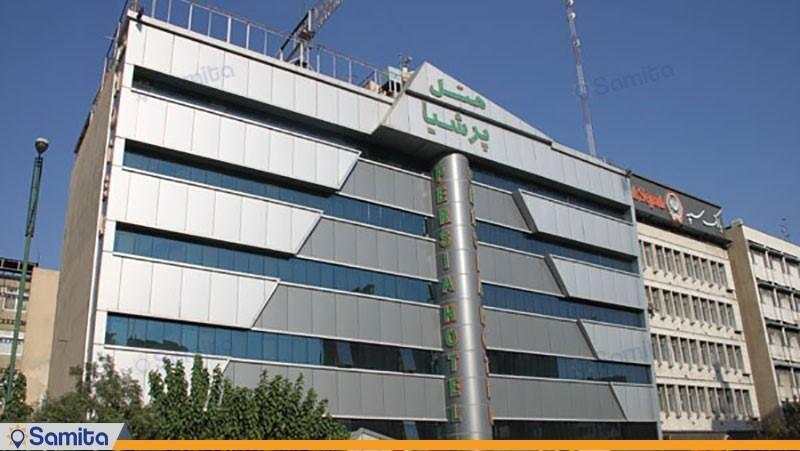 نمای ساختمان هتل پرشیا اهواز