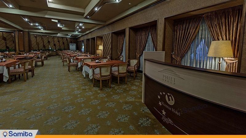 رستوران هتل بین المللی هرمز