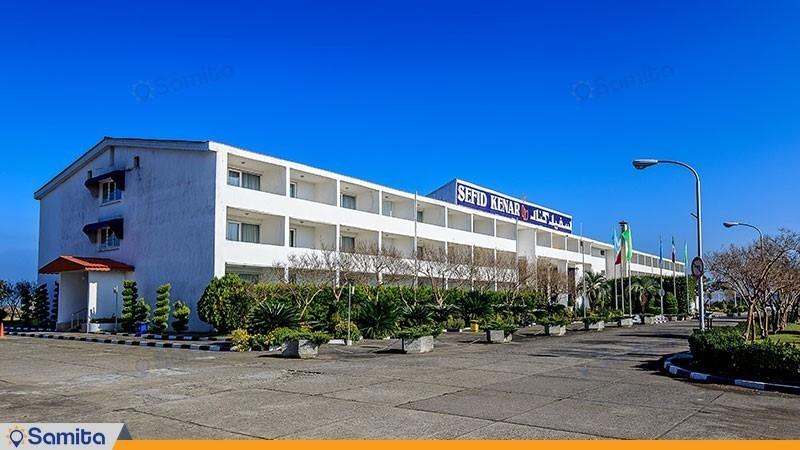 نمای ساختمان هتل سفید کنار