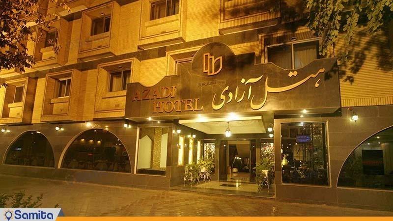 نمای ساختمان هتل آزادی