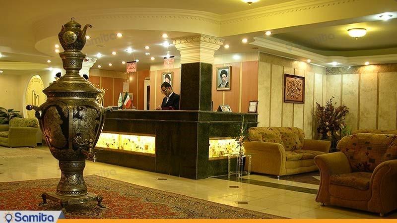 لابی هتل آزادی