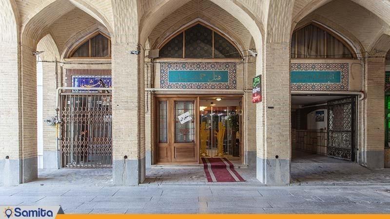 نمای ساختمان هتل جمشید اصفهان