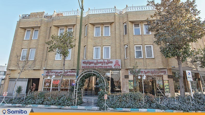 نمای ساختمان هتل پارسیان سوئیت