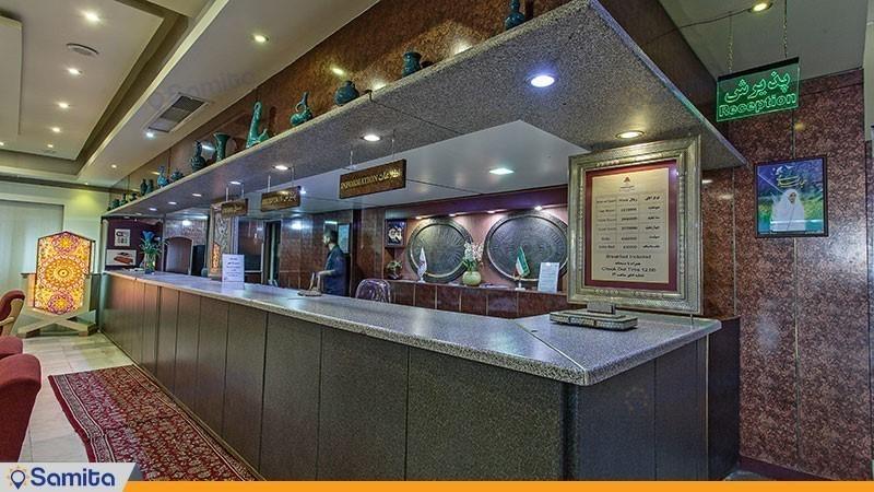 Suite Parsian Hotel Reception