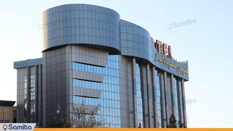 نمای ساختمان هتل بین المللی بابا طاهر همدان
