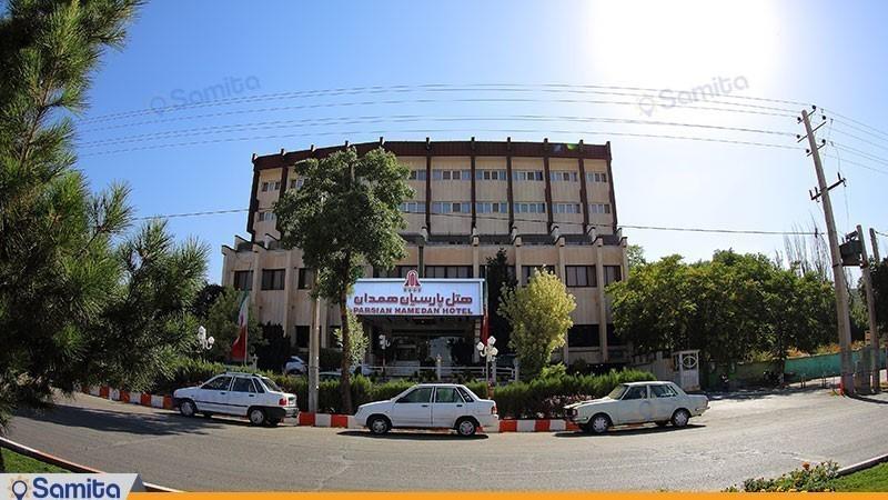 نمای ساختمان هتل پارسیان آزادی همدان
