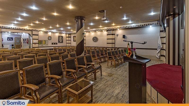 قاعة المؤتمرات فندق سباهان