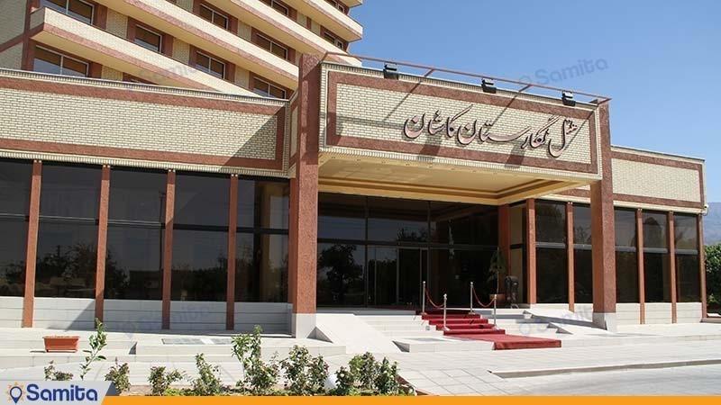 واجهة فندق نكارستان