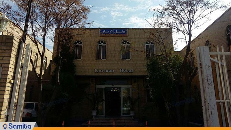 نمای ساختمان هتل کرمان