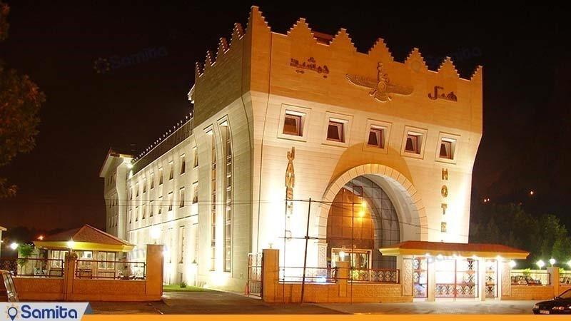نمای ساختمان هتل جمشید کرمانشاه
