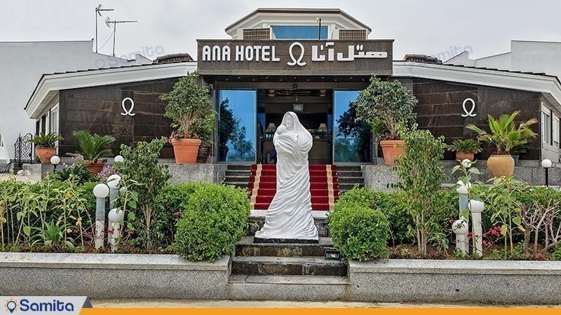 نمای ساختمان هتل آنا کیش