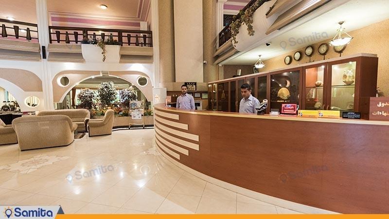 پذیرش هتل آریان