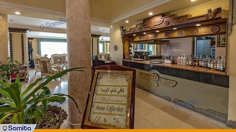 کافی شاپ هتل داریوش