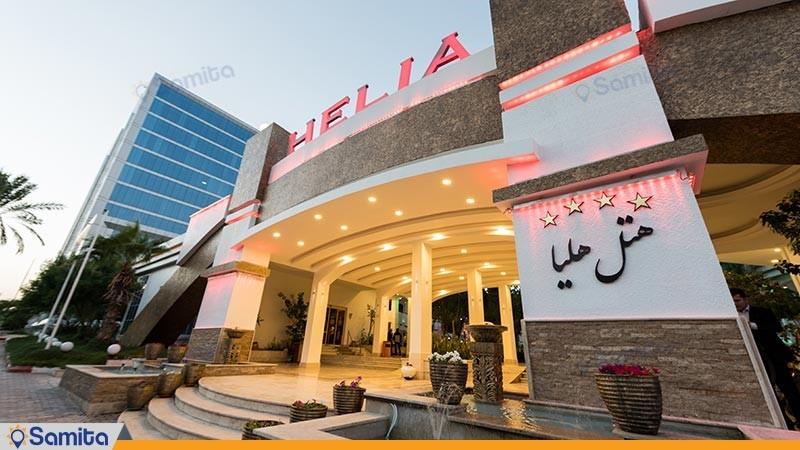 نمای ساختمان هتل هلیا