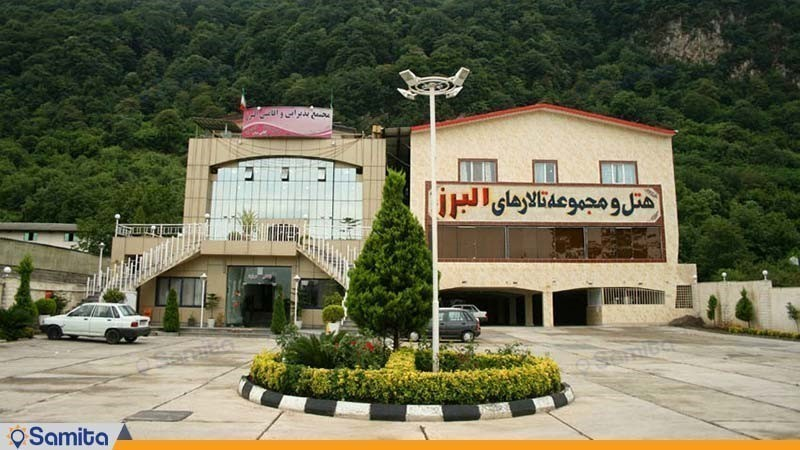 نمای ساختمان هتل البرز لاهیجان