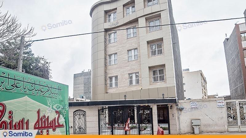 نمای ساختمان هتل آپارتمان افرا