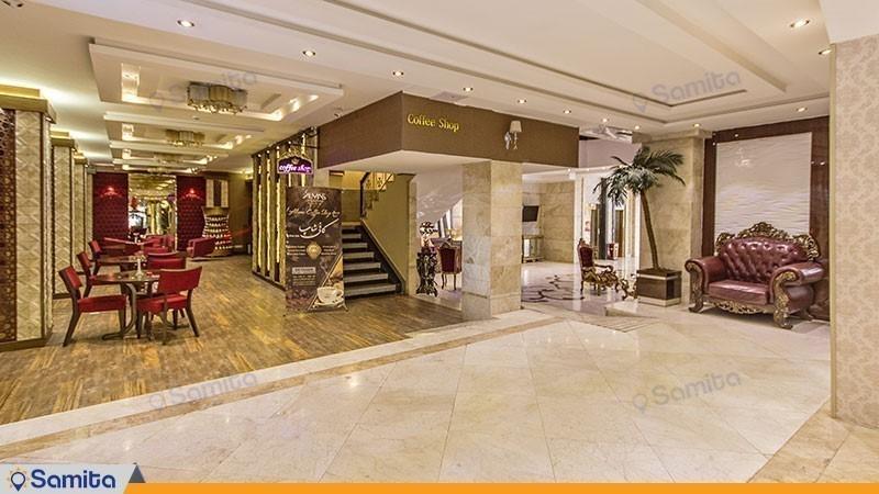 کافی شاپ هتل الماس