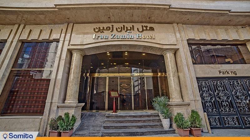 ورودی هتل ایران زمین