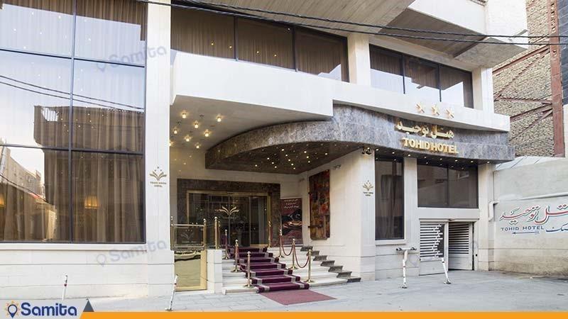نمای ساختمان هتل توحید