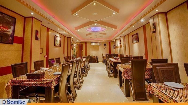 رستوران هتل آرام