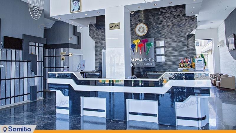 پذیرش هتل مارینا 1