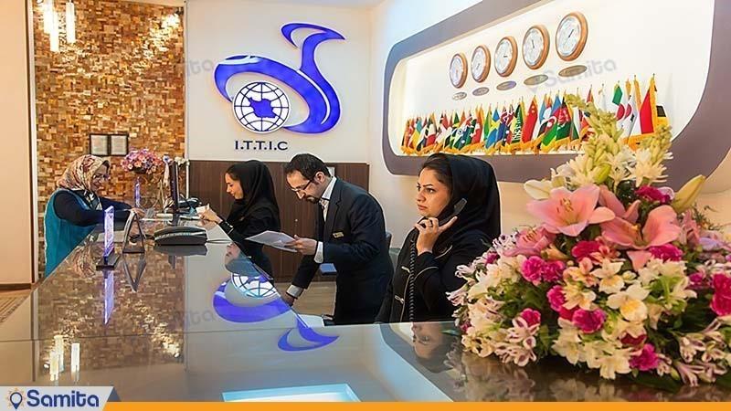 الاستقبال فندق جهانكردي سنندج