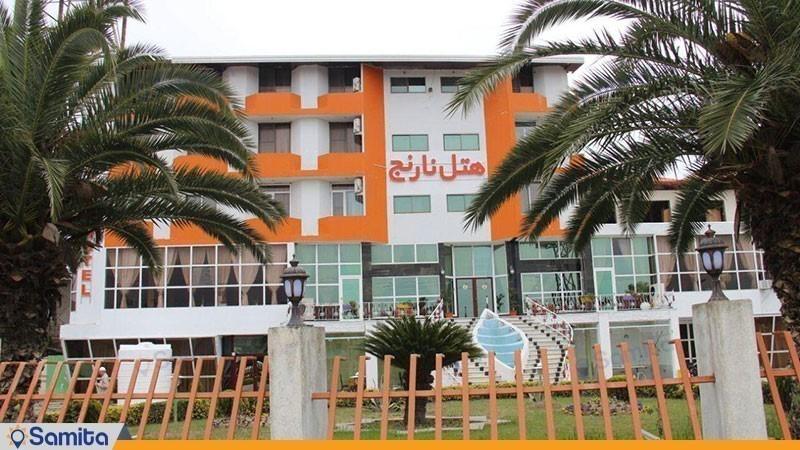نمای ساختمان هتل نارنج