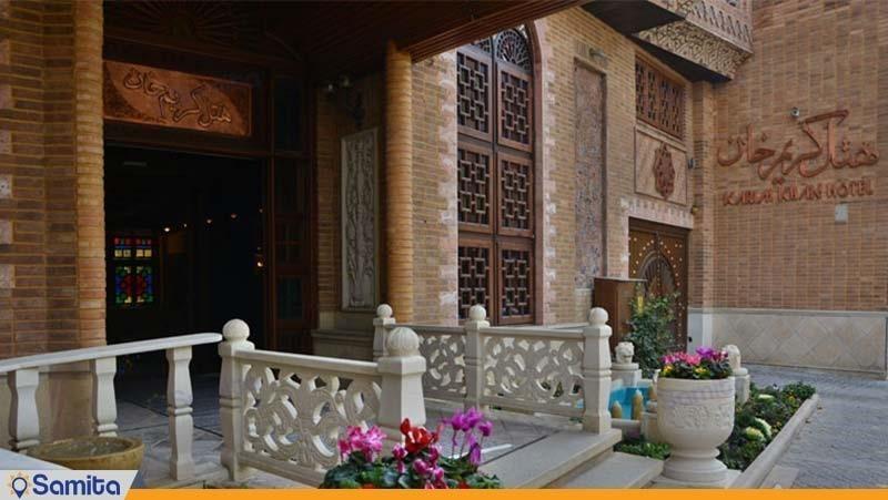 ورودی هتل کریم خان زند