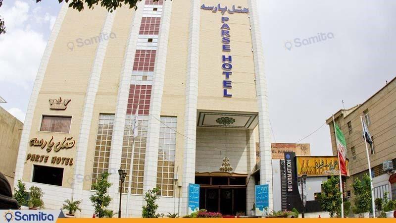 نمای ساختمان هتل پاسه شیراز
