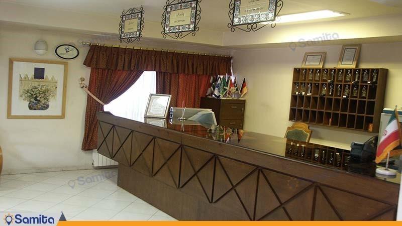 پذیرش هتل جهانگردی تخت جمشید شیراز
