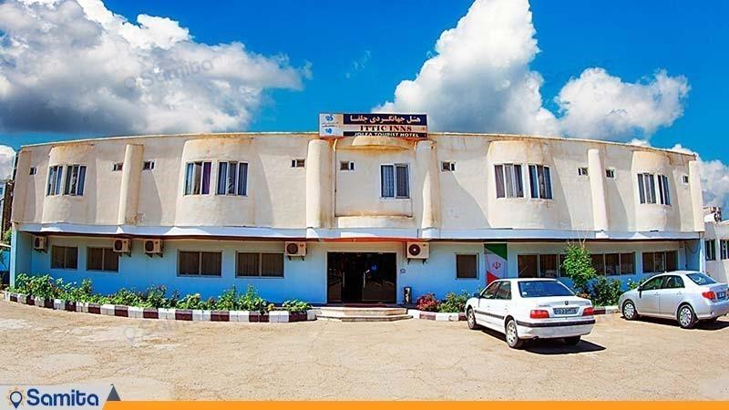 نمای ساختمان هتل جهانگردی جلفا