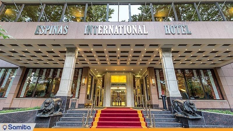 ورودی هتل اسپیناس خلیج فارس