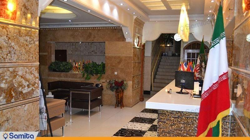 لابی هتل حافظ