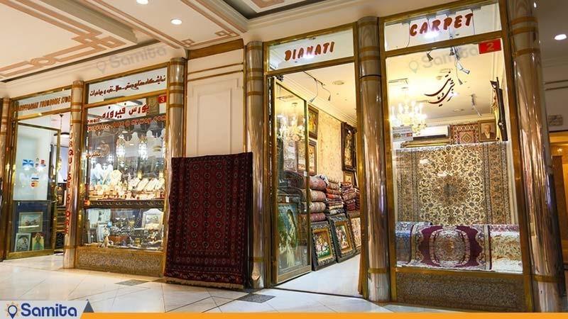 مرکز تجاری هتل لاله تهران