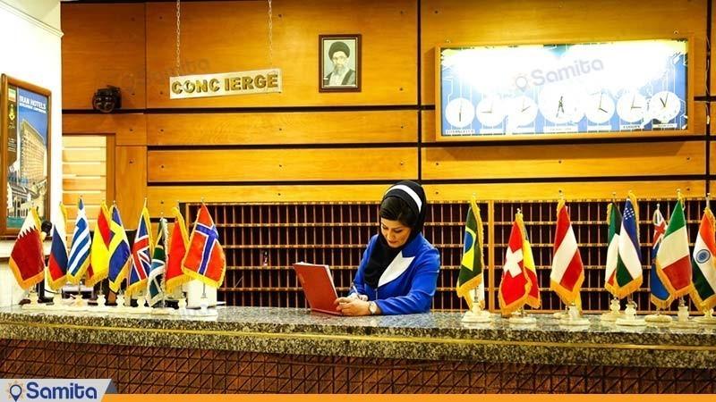پذیرش هتل لاله تهران