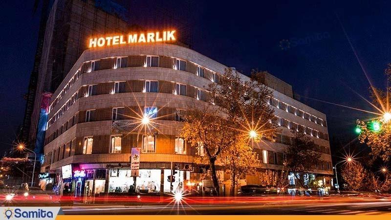 نمای ساختمان هتل مارلیک