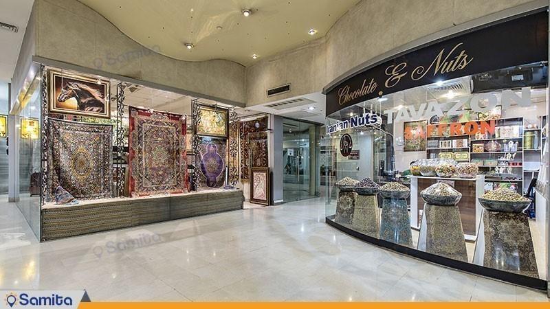 مرکز تجاری هتل پارسیان استقلال