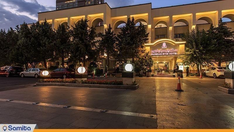 نمای ساختمان هتل پارسیان اوین